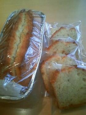 オトナの味☆梅酒たっぷりパウンドケーキ
