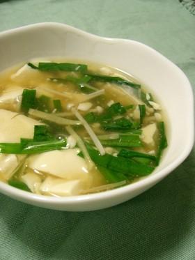 絹ごし豆腐のとろりんスープ