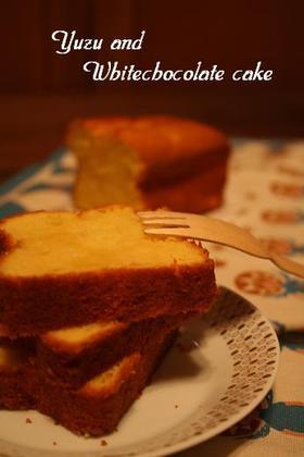 *柚子とホワイトチョコのパウンドケーキ*