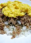 しっとり~♫美味しい❤鶏そぼろ丼