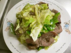 豚タンと春キャベツのネギ塩炒め