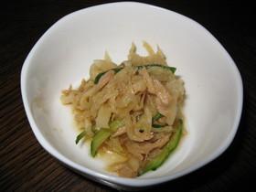 切り干し大根とツナの酢の物風サラダ