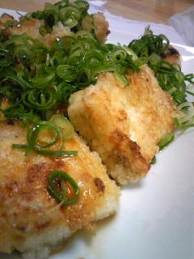 ✿ネギポン酢で豆腐ステーキ✿