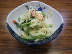 小松菜ときゃべつの味噌マヨネーズ和え