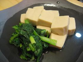 じゅわっと★高野豆腐の煮物