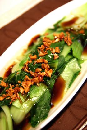中国発★青梗菜のオイスターソースがけ