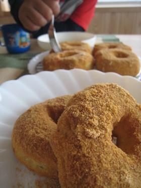 子供のおやつ お芋ときな粉のドーナッツ