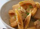 筍と蒟蒻の煮物 ~優しい母の味~