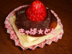パイシート+フライパンで簡単お菓子★