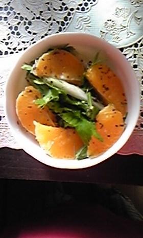 オレンジとセロリの簡単サラダ