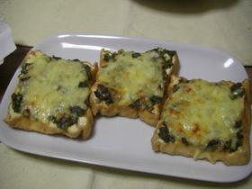 味噌チーズでお揚げさんピザ