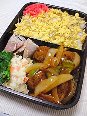 お弁当に!肉団子の酢豚風