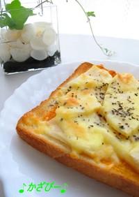 シンプルに♪たけのこチーズトースト