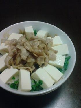 簡単★豆腐丼