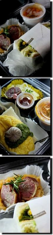 Lunch box卵とクレソンソースの写真