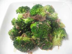 ブロッコリーのおかかしょうゆ炒め・他野菜