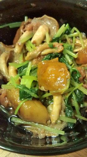 梅浸し☆水菜となめこバージョン