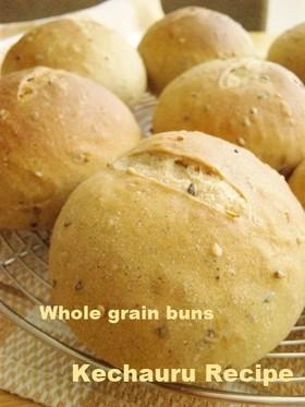 たっぷり全粒粉のプチパン