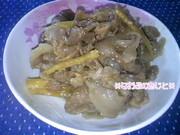 アレンジ自在!便利な豚生姜の含め煮の写真