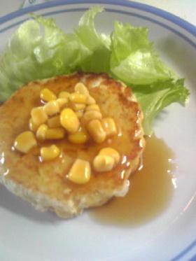 豆腐とコーンのハンバーグ
