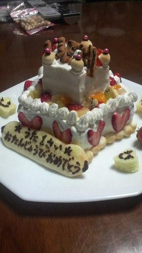 誕生日に☆スポンジ1つで星形2段ケーキ♪