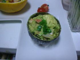アボガドのえびホタテサラダ