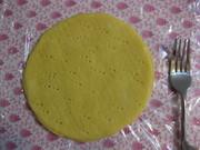 チーズケーキの簡単ボトムの写真