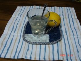 レモンのお湯割りでリラックす~♥ ☆