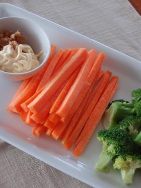 超特急☆野菜ステックと味噌マヨ