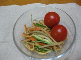 ノンマヨ・素材の味で切干ゴボウサラダ