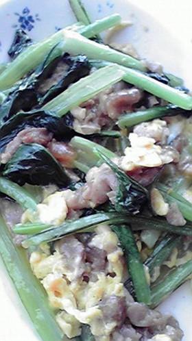 小松菜と豚こまの卵とじ