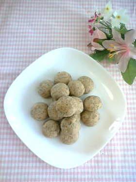 へーゼルナッツ×チョコの珈琲クッキー