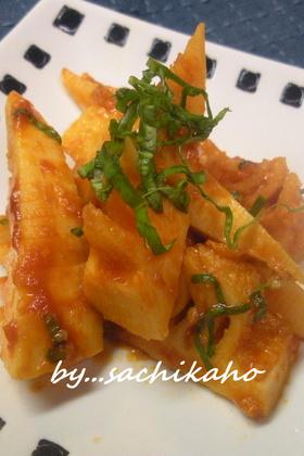 イタリア風~☆トマト味の筍☆