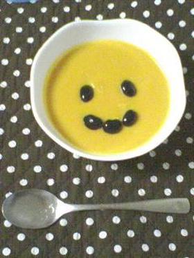 にっこり♪かぼちゃのデザートスープ