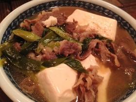 ひとり肉豆腐