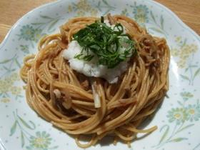 シーチキンと玉葱のスパゲッティ