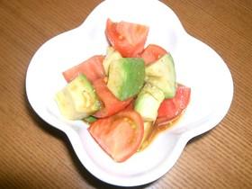 簡単♪トマト&アボカドのポンヤキ味♪
