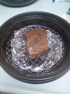 燻製鍋で作る ツナすきみ燻製