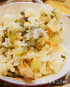 和みの味★大根の葉&しめじの炊込みご飯