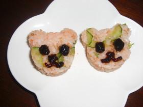 ♡鮭フレークで簡単混ぜご飯♡お弁当にも♡
