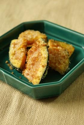南瓜のチーズパン粉焼き