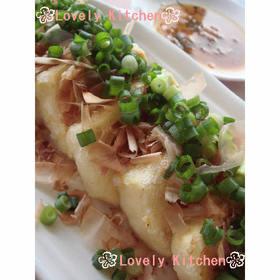✿和風豆腐ステーキ~梅肉ポン酢タレ~✿