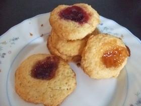 ☆簡単☆ジャムドロップクッキー