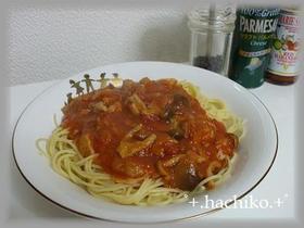 だんなちゃん直伝☆トマトソーススパゲティ
