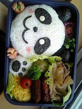 簡単!パンダちゃん弁当☆