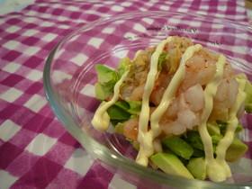 アボカド&キムチのカフェ風サラダ