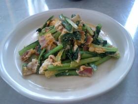 簡単一番☆小松菜とベーコンの卵炒め