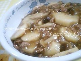 すぐ食べたい時に☆里芋のそぼろ煮