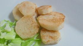 シンプル簡単★長芋のソテー