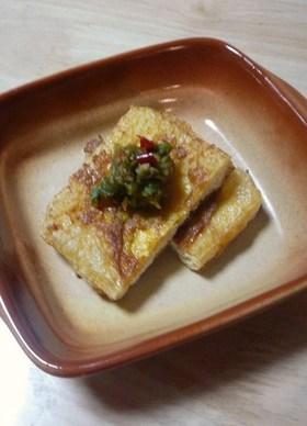フキ味噌の美味しい小揚げ焼き!